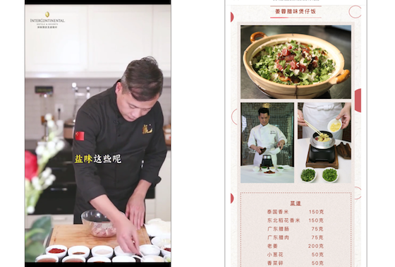 Hotels across China have started online cooking classes, with short videos and recipes. Left to right: IHG and Shangri-la